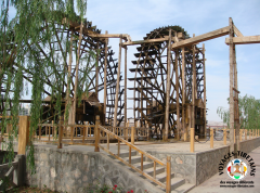 Moulin à eau à Langzhou